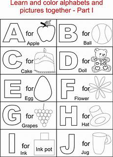 alphabets coloring printable pages for
