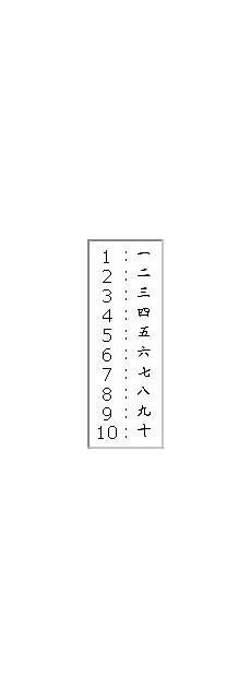nombres en japonais ecriture japonaise syllabaires japonais les hiragana les katakana et les kanji