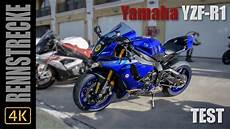 Yamaha Yzf R1 Test Rennstrecke Ein Traum Motorrad