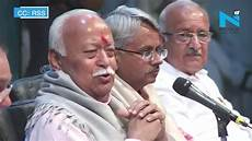 mohan bhagwat say third world war is underway in