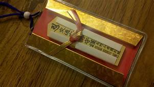 Start 2011 Off With A Traffic Safety Omamori  Japanese