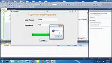 create login form with progress bar in vb net youtube