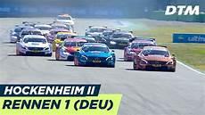 Dtm Hockenheim Finale 2018 Rennen 1 Multicam Re Live