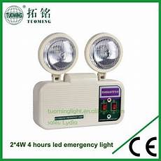 long lasting wall mounted led emergency light with test