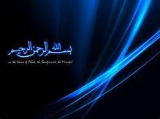 background islami ibnursna