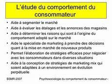 Etude Du Comportement Comportement Du Consommateur