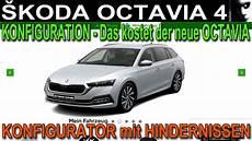 škoda octavia 4 konfiguration das kostet der neue