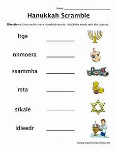 hanukkah worksheets have fun teaching