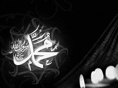 Muhammad Saw Name Wallpaper Gallery