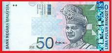 keturunan indonesia yang menjadi mata uang di luar
