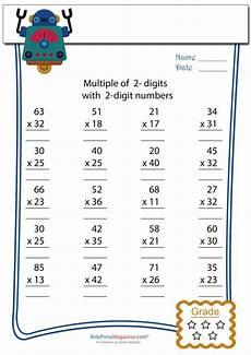 multiplication worksheet 2 digit times 2 digit 1 kidspressmagazine com