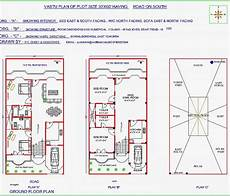 house plans according to vastu south facing home plan beautiful house plan awesome south