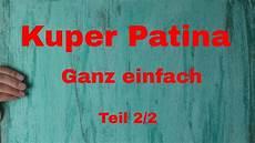 Metall Patina Selber Machen Braunpulsonicquickly