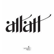 Arabische Muster Malvorlagen Lernen Bildergebnis F 252 R Arabische Kalligraphie Vorlagen