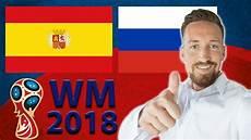 Spanien Russland Prognose - spanien russland prognose wm 2018 achtelfinale