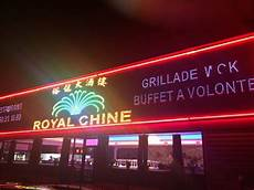 restaurant chinois claye souilly royal chine claye souilly restaurant avis num 233 ro de