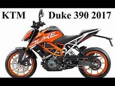 Ktm 390 Duke 2017 - ktm 390 duke 2017 price specs review pics mileage in