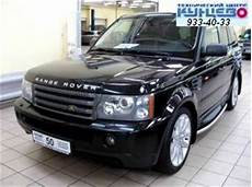 how to fix cars 2005 land rover range rover windshield wipe control 2005 land rover range rover sport for sale
