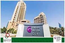dubai media city company formation dmc business setup