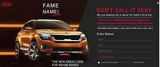 Kia Sweepstakes by Kia Motors Fame For Name Contest Win A Car