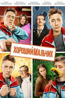 new russian movies 2011 online russian movies online in excellent quality project 171 russian cinema 187