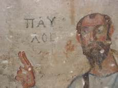 oldest known image of st pauls 2 st should protestants make the sign of the cross a response