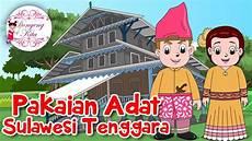 32 Gambar Kartun Anak Indonesia Gambar Kartun Mu