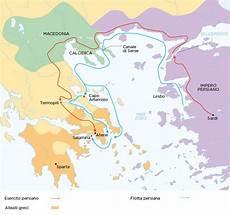prima persiana le guerre persiane lezioni