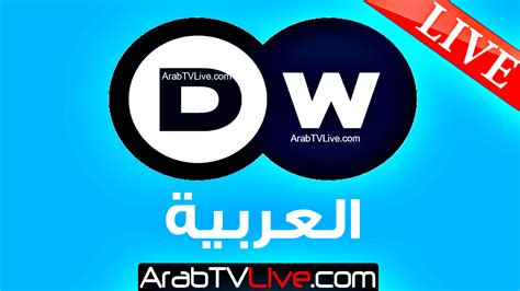 Fomny Tv Arabic Live