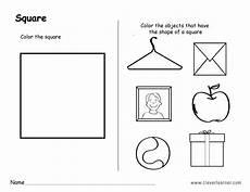 shapes objects worksheet 1222 αποτέλεσμα εικόνας για preschool square shape worksheets μαθηματικά shapes