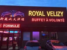 Royal Velizy V 233 Lizy Villacoublay Restaurant Avis