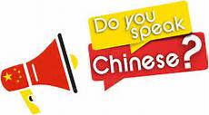 Cours De Chinois Formation Langue Chinoise Mandarin