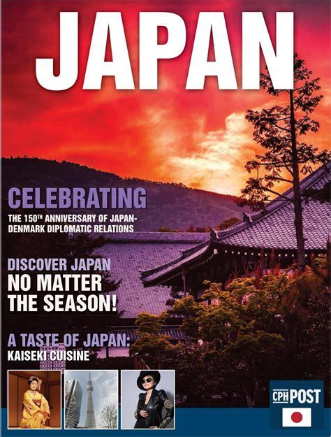 Cph Japan