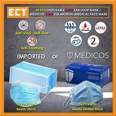 medicos face mask ready stock 50 pcs disposable 3 ply ear loop mask ready stock medicos 3 ply sub micron