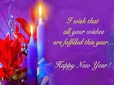 happy new year mag