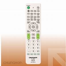 Chunghop 1880e Universal Remote Controller by Universal Remote For Lg Lcd Led Hdtv 3dtv Tv