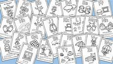 winter letter worksheets 20040 winter alphabet book letters winter concepts interactive printables
