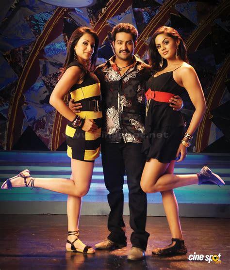 Dammu Telugu Full Movie
