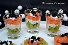 verrines de fetes apéritif ma cuisine au fil de mes id 233 es trio de verrines