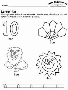 learning the letter n worksheets 24151 letter n worksheets words that end with the letter m 225 s de 3 000 recursos web en ingl 233 s y espa 241 ol