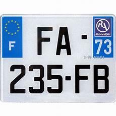 plaque immatriculation moto plastique 170 x 130 mm siv