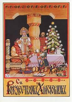 russian christmas cards christmas card template vintage christmas cards greek christmas