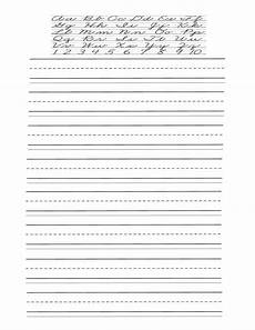 15 best images of 10 more or less worksheets 10 more 10