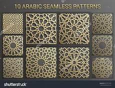islamic seamless pattern arabic geometric east ornament