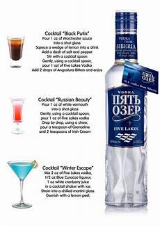 cocktail recipes 171 fbworld com