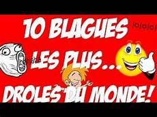 Les 10 Blagues Les Plus Drole Du Monde By Unionfamily