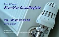 Carte De Visite Plombier Mod 232 Le Gratuit 224 Personnaliser
