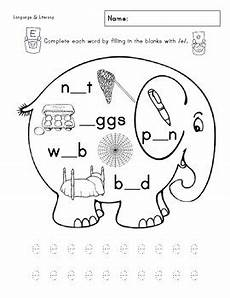 a z phonics writing practice worksheet packet by crystal meyers