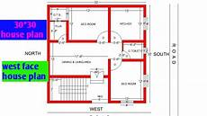 30x30 house plans 30x30 west face house plan 2bhk house plan rent