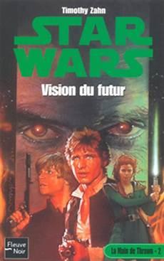 Vision Du Futur Litt 233 Rature Wars Universe
